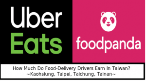 ubereats foodpanda delivery driver income taiwan